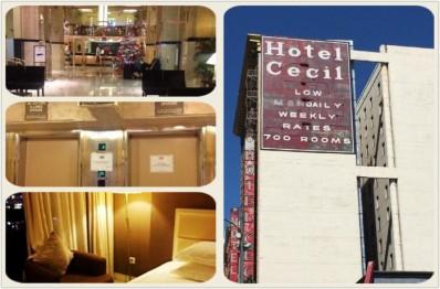 ホテル 失踪 事件 セシル